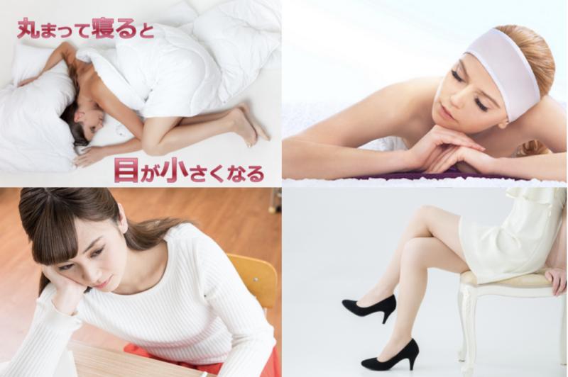 シンメトリー美人革命 シンメトリー美人 こと美容室 静岡県